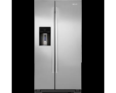 Ищите холодильник?